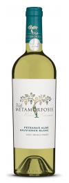 Feteasca Alba & Sauvignon Blanc Viile Metamorfosis