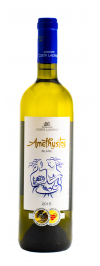 Amethystos White Domaine Costa Lazaridi