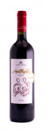 Amethystos Red Domaine Costa Lazaridi