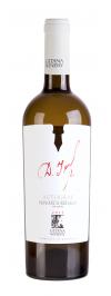 Autograf Feteasca Regala Gitana Winery