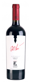 Autograf Merlot Gitana Winery