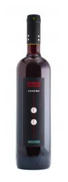 Simio Stixis Red Boutari