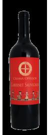 Cabernet Sauvignon - vin rosu sec