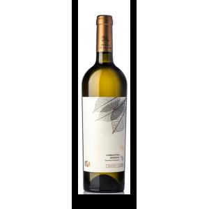 La Salina ISSA Chardonnay Barrique