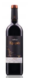 Catleya Epopee 03 Rosu 2016