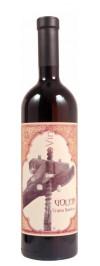 Golem Rosu Crama Basilescu - Vin rosu sec
